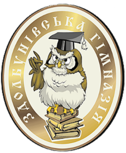 Zdolbuniwer Gymnasium Logo
